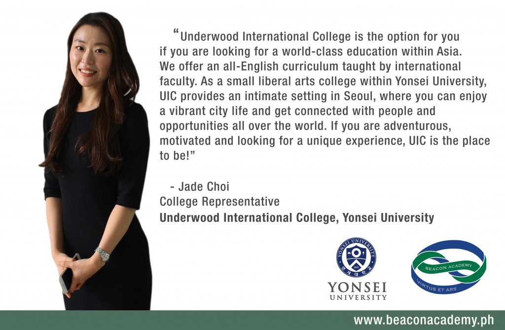 Underwood International Yonsei copy